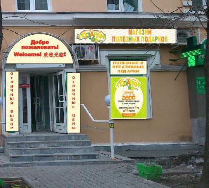 Втб банк екатеринбург адреса и режим работы